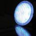 Лампа светодиодная AquaViva PAR56-256 LED RGB (15 Вт)  фото 5