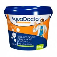 Хлор длительного действия AquaDoctor C-90T 50кг (табл. 200гр)