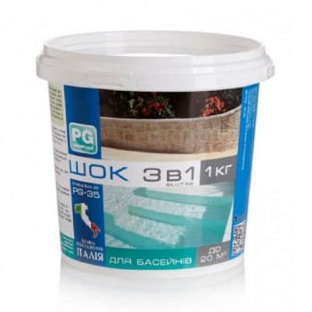 Хлор шокового действия PG-35.1 (56%) 1 кг (табл. 20 г)