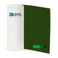 Плёнка ПВХ для искусственных водоёмов, зеленая, неармированная, толщина 1.45мм, ширина 2 м фото